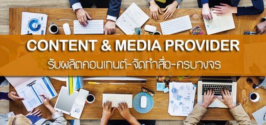 content-maker